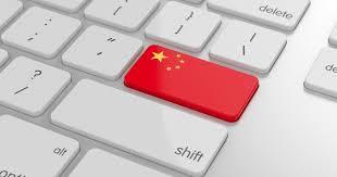 china enter